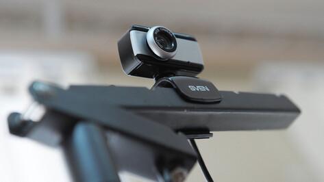 За ЕГЭ в школах Воронежской области будут следить более 2 тыс камер