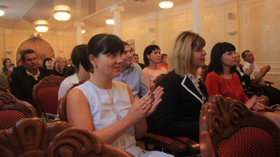 Специалистов «РВК-Воронеж» наградили облправительство и мэрия