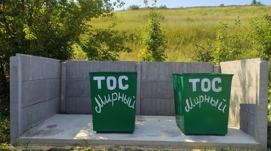 Россошанские общественники оборудовали 16 контейнерных площадок в селе Архиповка