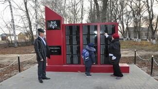 В эртильском селе Борщевские Пески активисты установили памятник землякам-фронтовикам