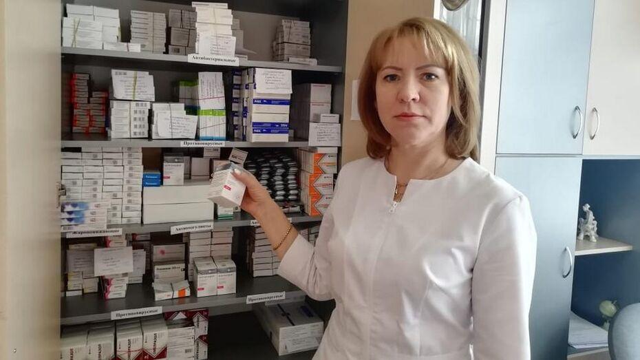 Бесплатные лекарства начали выдавать больным с COVID-19 в Таловском районе