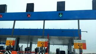 Введение платы за проезд по М4 «Дон» в Воронежской области отложили до 9 ноября
