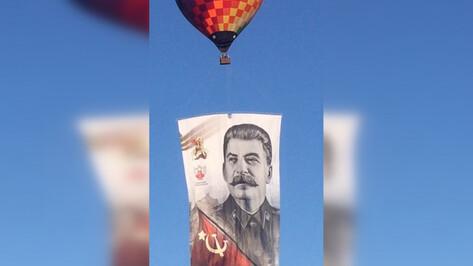 Воздушный шар с портретом Сталина пролетел над Воронежем