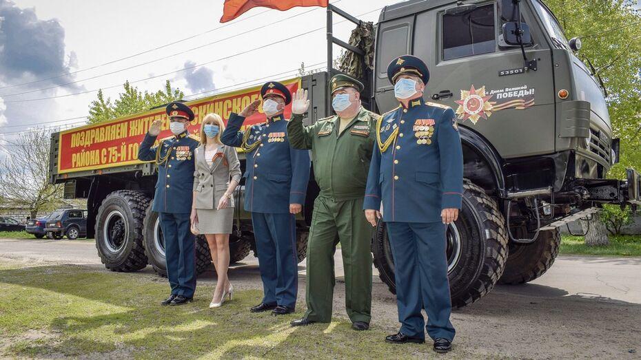 В Лисках подарки для ветеранов ВОВ доставила военная автоколонна