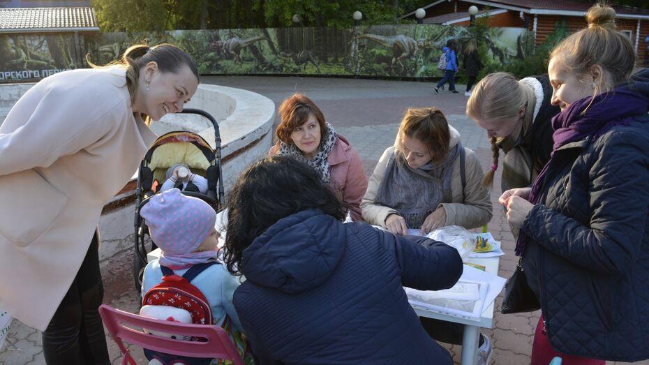 В воронежском парке открылись бесплатные курсы иностранных языков