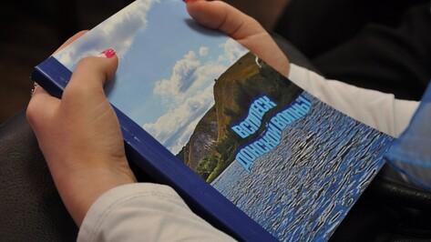 В павловском «Современнике» презентовали новый поэтический сборник