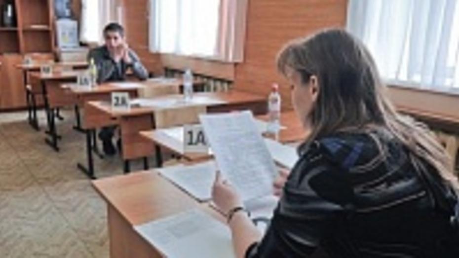 Гимназии и лицеи Воронежа вошли в  число 500 лучших школ России