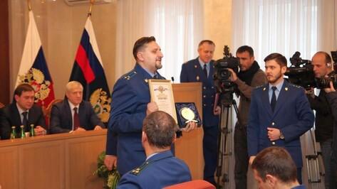 Прокуратура Каширского района стала лучшей в области