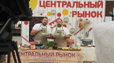 Воронежский Центральный рынок стал площадкой для съемок кулинарного шоу
