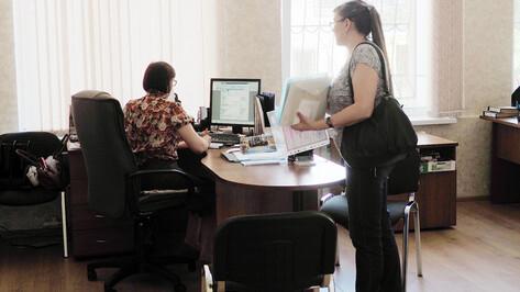 Жителям Воронежской области предложили оценить качество условий оказания соцуслуг