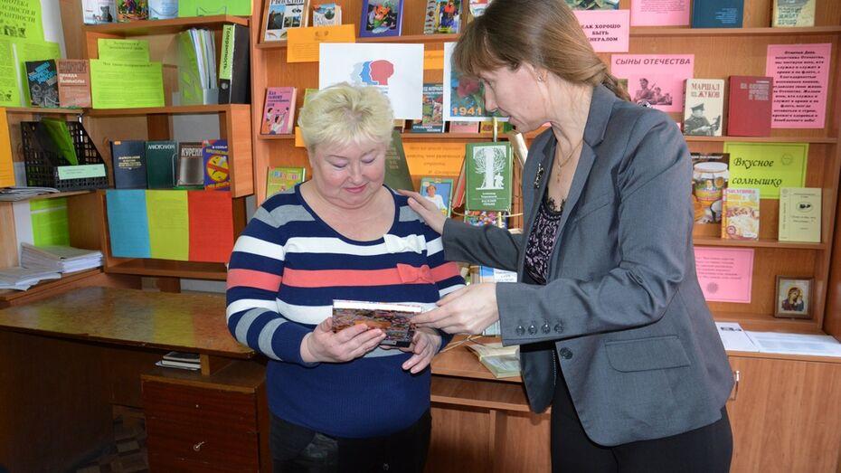 В Поворинской городской библиотеке выбрали читателя года