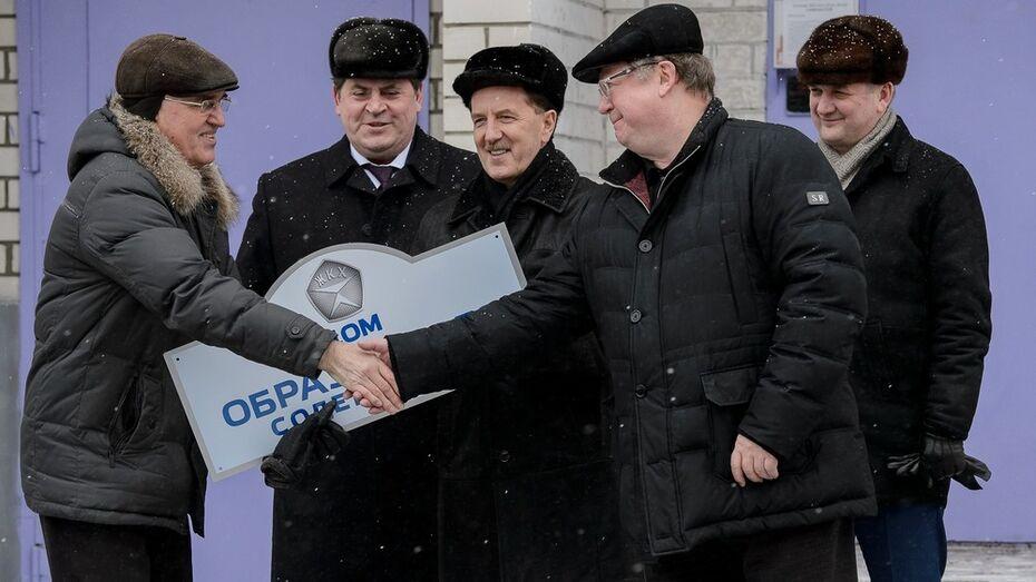Воронежская многоэтажка стала домом образцового содержания