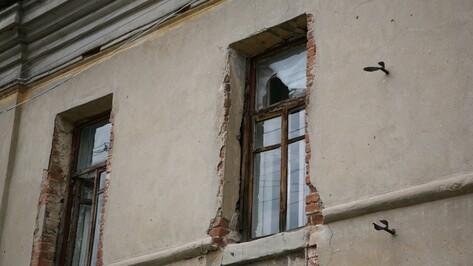 Воронежский чиновник объяснил задержки с ремонтом домов-памятников