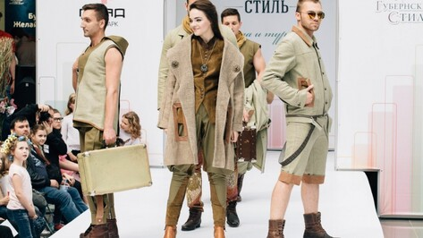 Гран-при «Губернского стиля» в Воронеже взяла мужская коллекция из Смоленска