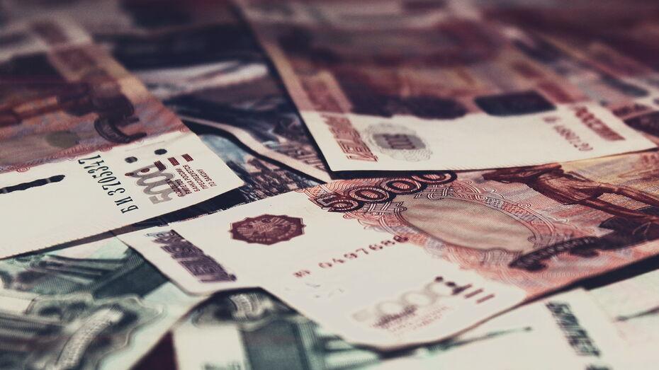Малые и средние воронежские предприятия взяли кредитов на 58 млрд рублей за 1 квартал года