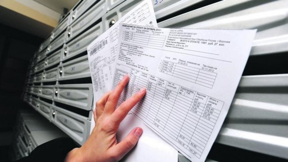«РВК-Воронеж» пересмотрит тарифы на воду в 2016 году