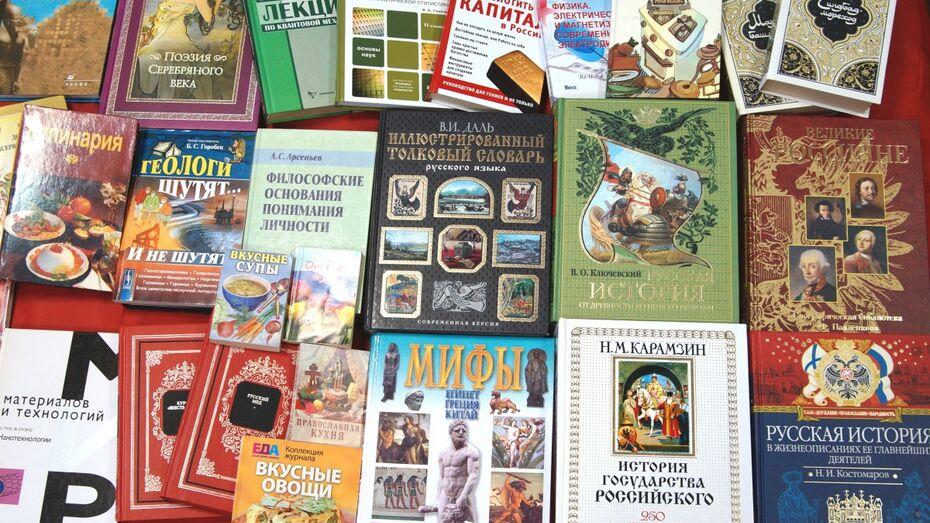 Воронежцев позвали на выставку подаренных Никитинской библиотеке книг