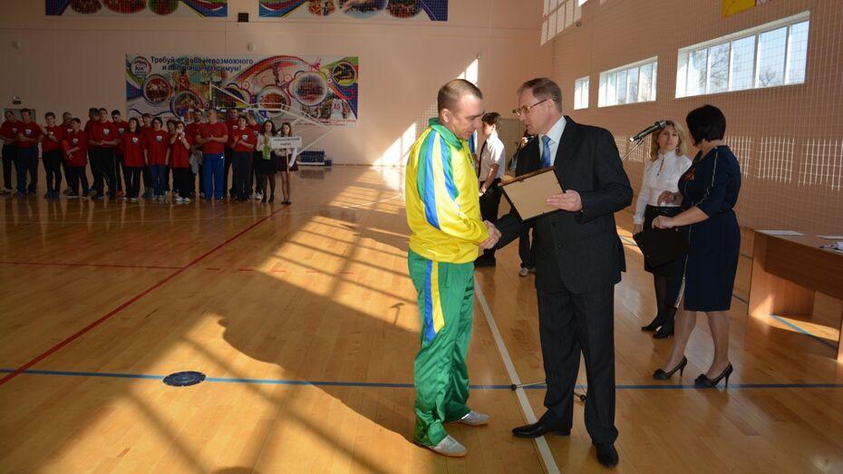 Поворинские педагоги получили федеральные награды