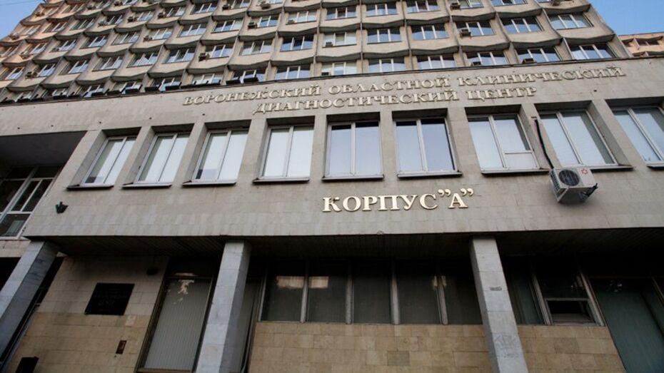 В Воронежском диагностическом центре открылся новый лабораторный корпус