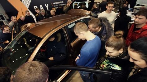 Старт продаж новой Lada X Ray вызвал большой ажиотаж