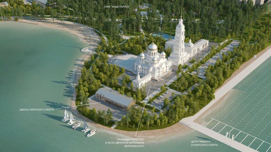 В Воронеже рядом с «Алыми парусами» появится храм в византийском стиле