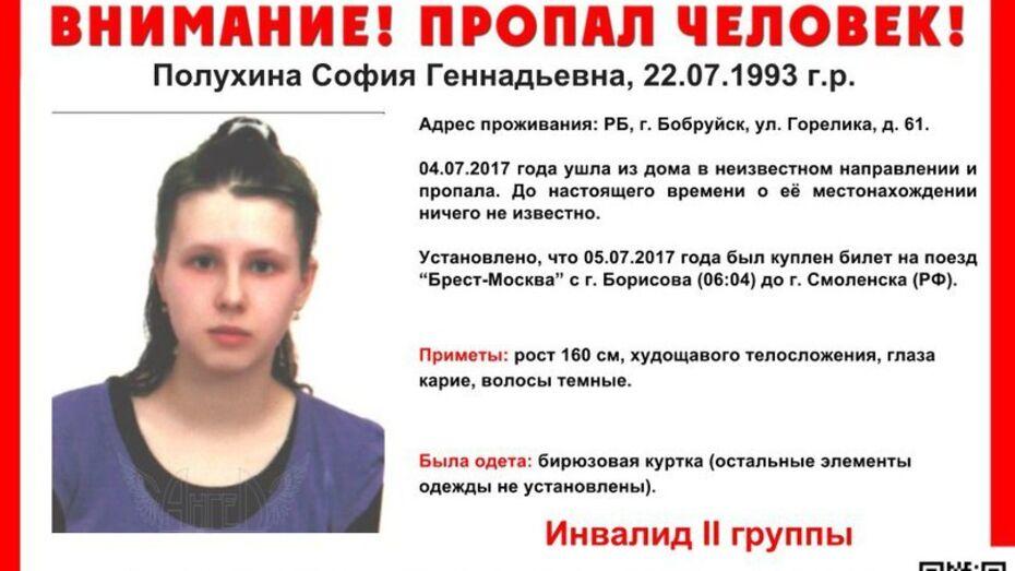 Воронежские поисковики попросили помощи в поисках белорусской девушки