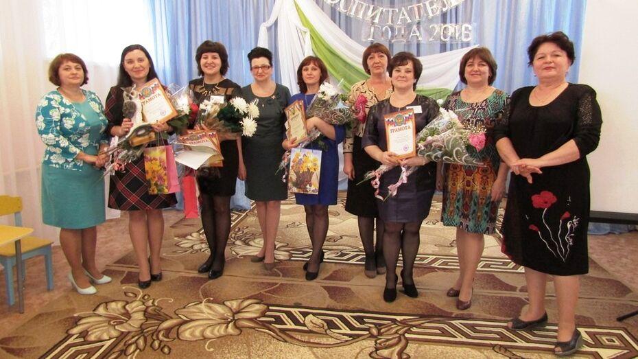 В Подгоренском районе выбрали воспитателя года