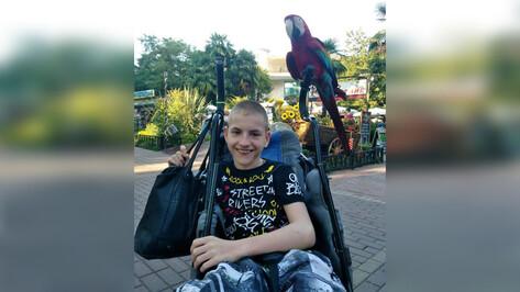 В Богучаре объявили сбор средств для 14-летнего подростка с ДЦП
