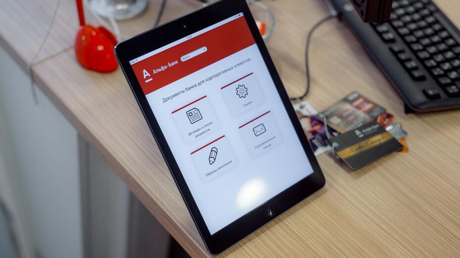 Альфа-Банк роботизировал ряд операционных процессов