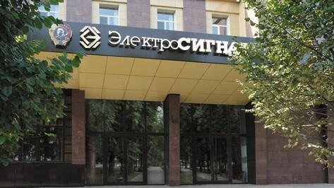 Воронежский завод «Электросигнал» вошел в список лучших предприятий страны