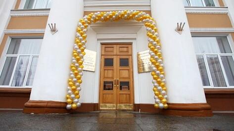 В день своего 157-летия воронежская библиотека призвала дарить книги