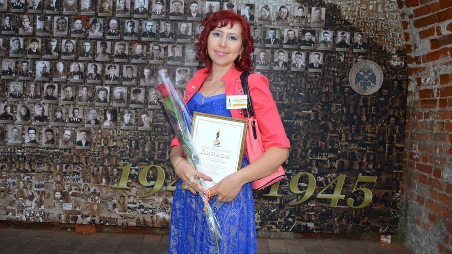 Павловская районная газета стала призером конкурса «Патриот России»