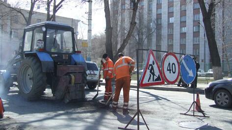 В Воронеже начали ремонт дорог на 3 улицах