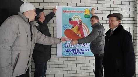 Владельцы кафе и гостиниц на трассе «Дон» в Воронежской области недосчитались клиентов из-за Олимпиады