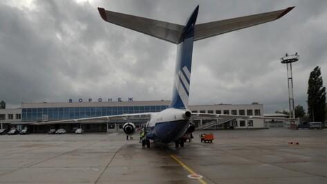 Авиарейс «Воронеж – Москва» задержали из-за столичного тумана
