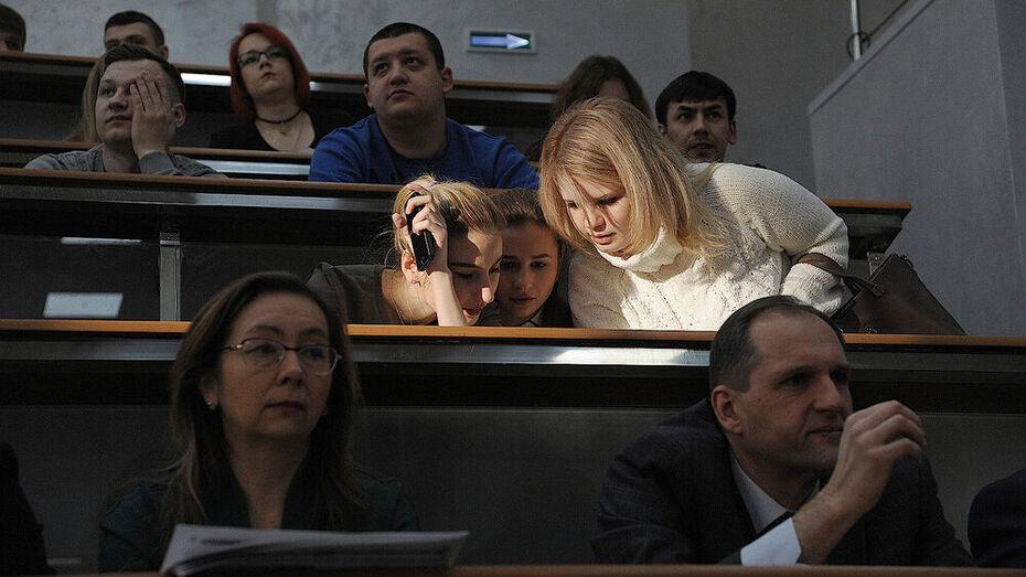 Воронежских школьников и студентов позвали на онлайн-интенсив по предпринимательству