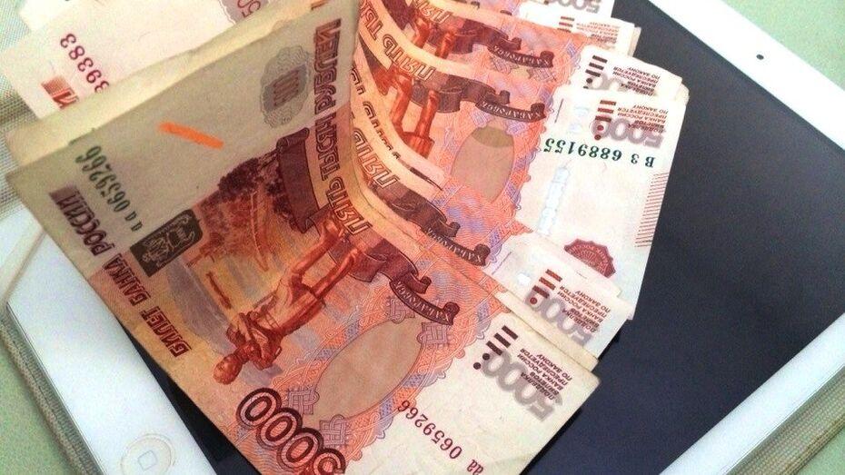Полиция назвала самые распространенные серии фальшивых купюр в Воронежской области