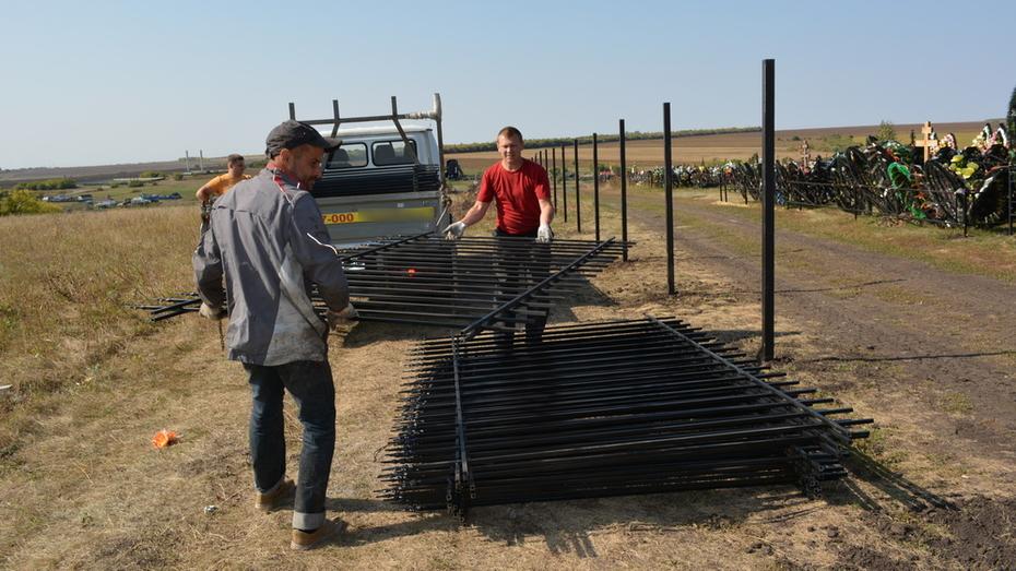 В нижнедевицком селе Верхнее Турово на благоустройство кладбища потратят более 1 млн рублей