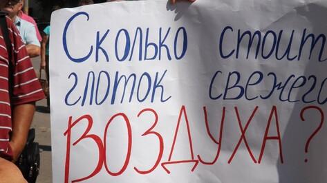 Ольховатские активисты вышли на митинг против сахкомбината