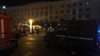 В больнице скончалась вторая пострадавшая при взрыве автобуса в Воронеже
