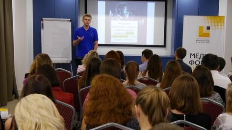 Творчество и ремесло. О чем говорили участники III регионального медиафорума в Воронеже