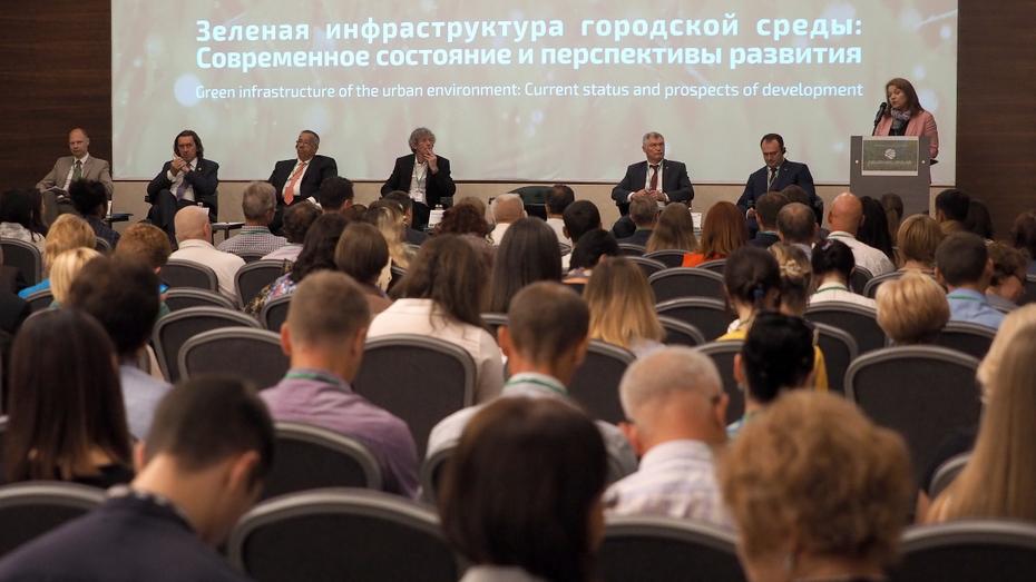 В Воронеже стартовала конференция по зеленой инфраструктуре