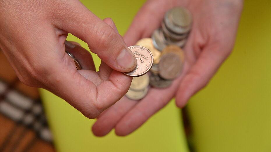 Уровень инфляции снизился в Воронежской области в марте