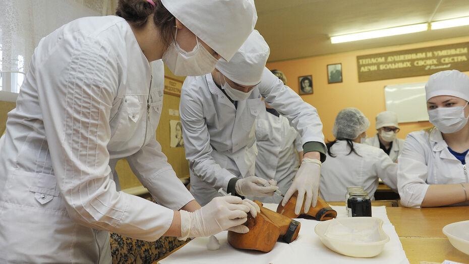 На стипендию правительства РФ смогут претендовать будущие медсестры и агрономы