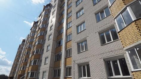 В Воронеже объявили аукционы на капремонт 18 домов