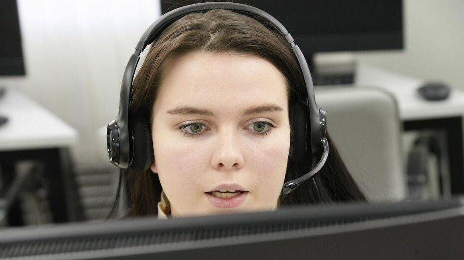 На онлайн-обучение перешел Воронежский лесотехнический университет