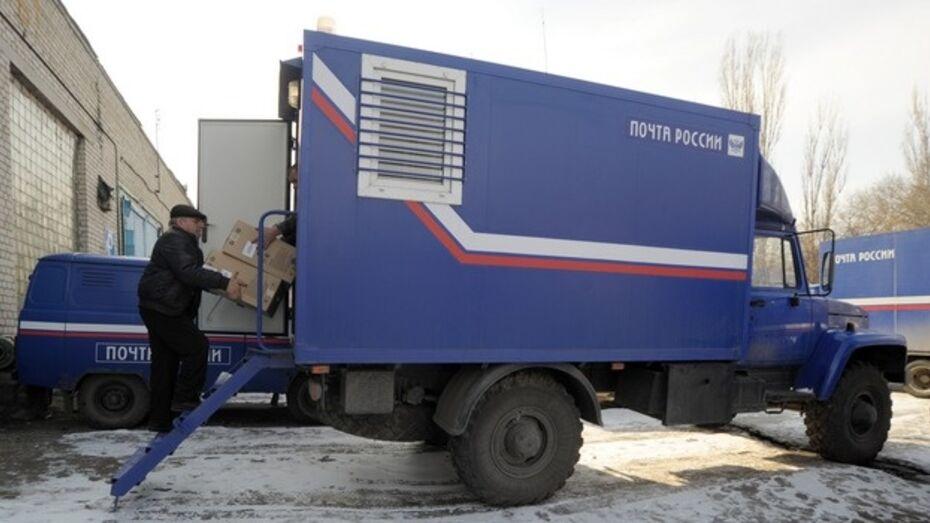 Воронежцы возмущены, что Почта России берет комиссию при платеже за воду