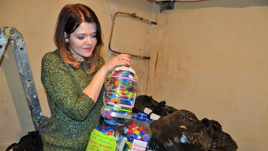Воронежские волонтеры сдали на переработку более 600 кг пластиковых крышек