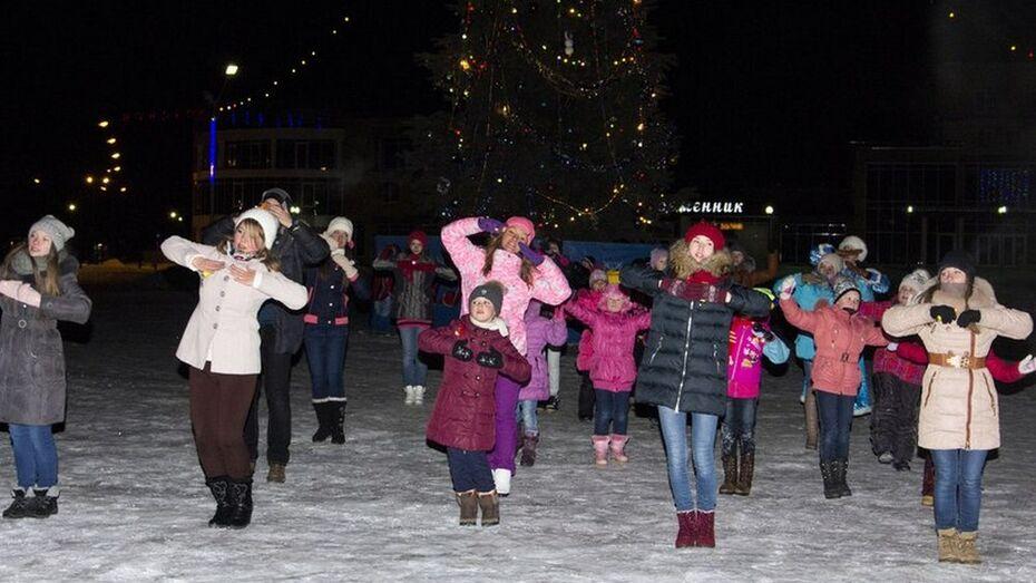 В Павловском районе прошел рождественский флешмоб