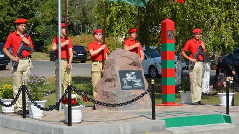 В Богучаре установили памятник землякам-пограничникам
